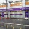 【口コミ】エニタイムフィットネス 店舗設備レビュー  千代田岩本町店