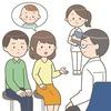 【妊活】クリニックに通う前に知るべき不妊治療の内容と注意点【初心者】