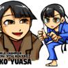 情熱大陸登場!日本柔術女子第一人者、湯浅麗歌子の凄さについて。