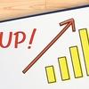 【200記事達成】ブログ開始5か月目のアクセスと収益の状況|はてな管理画面・サーチコンソール・アドセンス・アナリティクス