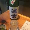 池雲、純米吟醸酒 祝&純米酒 幽齊の味。
