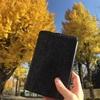 「読書の秋、本でも読むか〜」って大学生に東野圭吾の卒業がおすすめ