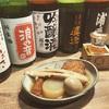 大阪・梅田駅構内『高木鮮魚店』の『おでん&お寿司』