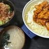 鶏むね中華照り焼き、白菜漬け、味噌汁