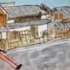 二度目の中山道歩き22日目の3(太田宿)