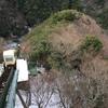 【徳島】日本三大秘湯の祖谷温泉に行ってきたよ