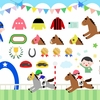 【追い切り注目馬(先週の回顧)】6/7(日) 東京・阪神競馬 ハイレベル未勝利からあの馬に注目