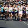 【第130回関東10マイル・10キロロードレース】試合結果