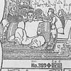 【ネタバレ】ハンターハンター感想「No.389◆呪詛」