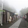 今年も日本一の富士山へ