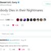 ジョーイバッドアスとデンゼルカリーがXXXTENTACIONの曲をツイート