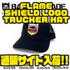 【バスブリゲード】フレームシールドロゴを刺繍したキャップ「FLAME SHIELD LOGO TRUCKER HAT」通販サイト入荷!