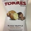 【食べてみた】トーレス(TORRES) 黒トリュフ ポテトチップス が美味しすぎる件について