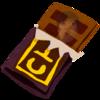 お題ルーレットでいらすとやシリーズ《チョコレート》