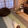 【生後4ヶ月】部屋の模様替えをしました