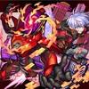 【モンスト】✖️【新爆絶】火属性『テラ』ギミック判明!!爆絶クエスト新シーズン突入!!攻略に向けての最適正キャラ予想してみる。
