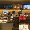 <関西初>チョコレート専門店「リンツ」が大丸向かいにオープン!まったり滑らか「リンドール」は美味しい(^-^)