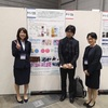 日本臨床細胞学会-2018 秋-横浜