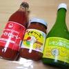 光食品 徳島上板町 無添加調味料 トマトピューレ ピザソース レモン果汁 ソース
