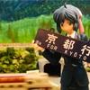 電車が走る店 お食事処 相生食堂 京都  鉄道ジオラマ Nゲージ さくら、そうだ 京都へ 行こう。シリーズ