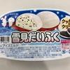 クッキー&クリームの雪見大福⛄️✨