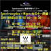【セミナー】8月26日(日) Spectrasonics × Wavesセミナー開催!