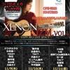 XENONライブ