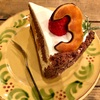 バレンタインにはチョコレートケーキを