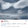 【レア現象】6月18日には東日本を中心に大地震の前兆と言われている『環水平アーク』の目撃情報が!中には『ハロ現象』とのコラボも!6月18日22時22分頃には山形県沖でM6.8の地震が発生!『環水平アーク』恐るべし!!