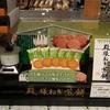 【厳選】高崎駅で買える群馬お土産ベスト10を地元民がセレクションしてみた。