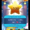 ツムツム レベル100到達!!