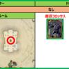 【FF14】トリプルトライアドNPC ルームマスター