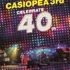 CELEBRATE 40th / CASIOPEA 3rd (2020 Blu-ray)