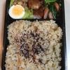 287日目 ひき肉のレタス包みと照り焼きチキン玄米弁当
