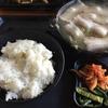 【食べ物紹介】酸菜五花肉(酸菜バラ肉)セット 12元