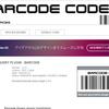 【jQuery】バーコードを表示できるプラグイン[jquery-barcode.js]のダウンロードの仕方を解説