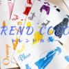 TREND COLOR (トレンドカラー):我楽多ボックス|POPな見た目に隠されたゲーマーズスピリッツ。ファッショントレンドの流れをうまく掴み、人気デザイナーになろう!