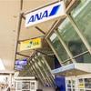 トラブル発生!ANAのビジネスクラスで乗り遅れ?!特典航空券でニューヨークから東京へ