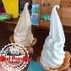 【福島県・郡山市】郡山石筵ふれあい牧場のソフトクリームをどうしても紹介したい話。