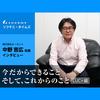 【ソフテニ・タイムズ】ルーセント社長にイロイロ聞いてみた! LUC+編