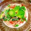 燻製いかと小松菜の豆乳クリーム稲庭うどん