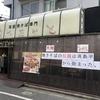 【オススメ5店】東京都その他(東京)にあるそばが人気のお店