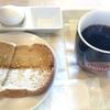 お休みの日の朝はゆっくりと…タリーズコーヒーでモーニング