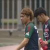 J3 第7節 vsY.S.C.C.横浜