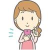 【スマホアプリ】妊娠記録アプリなら《 トツキトオカ 》必要機能がオールインワン!【夫婦で愛用】