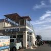 【静岡】ローソン熱海サンビーチ店はめちゃくちゃオーシャンビューでおすすめ