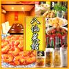 【オススメ5店】八王子・立川(東京)にある中華料理が人気のお店