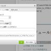 MDN翻訳ツールについて:その1