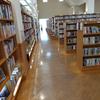 「素晴らしい図書館があった!」