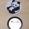 パンダの缶バッジ かわいいパンダグッズをコレクション